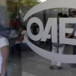 oaed-2-620x371
