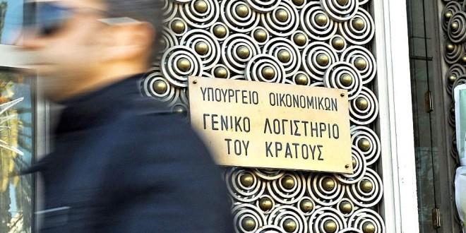 Απαισιόδοξο για το μέλλον το 70% των νέων εργαζομένων στην Ελλάδα