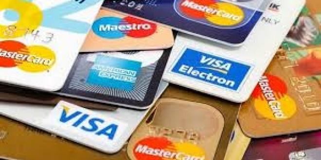Εθνική Τράπεζα: Αύξησε τα επιτόκια όλων των πιστωτικών καρτών κατά 5 μονάδες βάσης