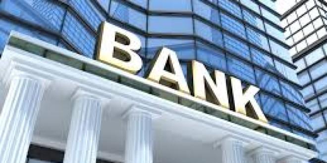 Έρευνα ΕΚΤ – Οι τράπεζες δίνουν προτεραιότητα στις επιχειρήσεις και απορρίπτουν στεγαστικά και καταναλωτικά δάνεια