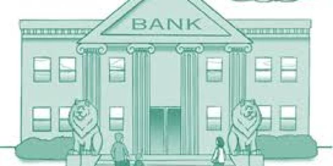 Ραγδαίες εξελίξεις: Καταργούνται τα μετρητά – Κλείνουν οι τράπεζες