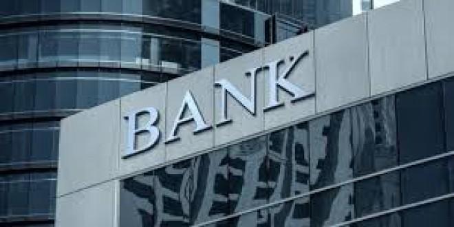 Στην πόρτα εξόδου 6.000 τραπεζοϋπάλληλοι-Πως θα απομακρυνθούν