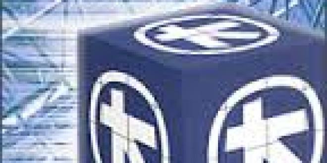 Alpha Bank: Τι προβλέπει το νέο πρόγραμμα εθελουσίας εξόδου
